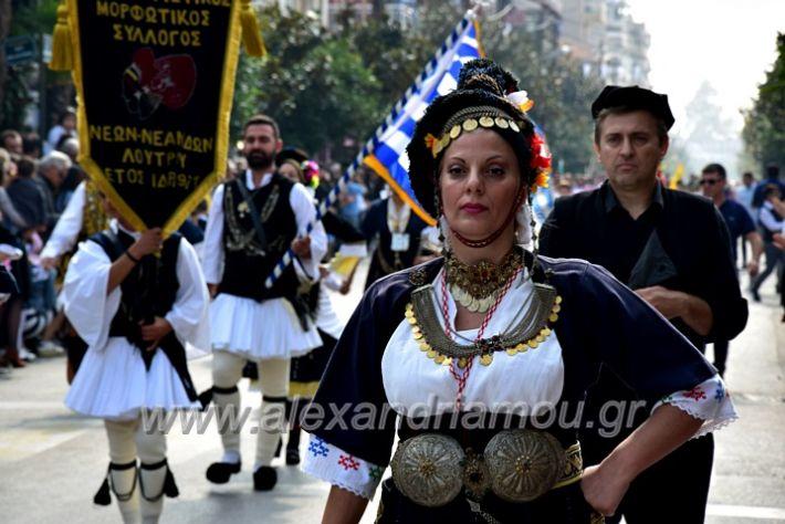 alexandriamou.gr_parelasi18.10.191DSC_0480