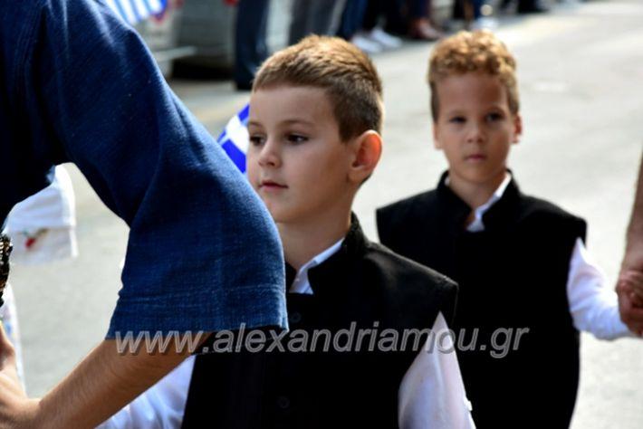alexandriamou.gr_parelasi18.10.191DSC_0491