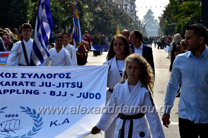 alexandriamou.gr_parelasi18.10.191DSC_0500