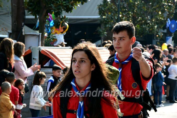 alexandriamou.gr_parelasi18.10.191DSC_0521