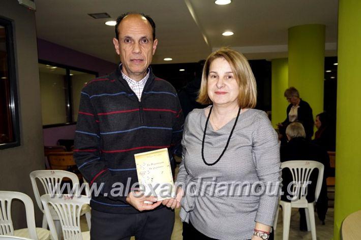 alexandriamou.gr_parousiasi9.12.19_DSC9912