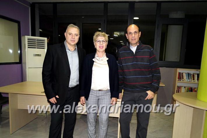alexandriamou.gr_parousiasi9.12.19_DSC9913