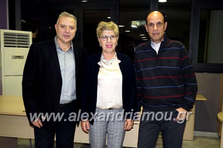 alexandriamou.gr_parousiasi9.12.19_DSC9914