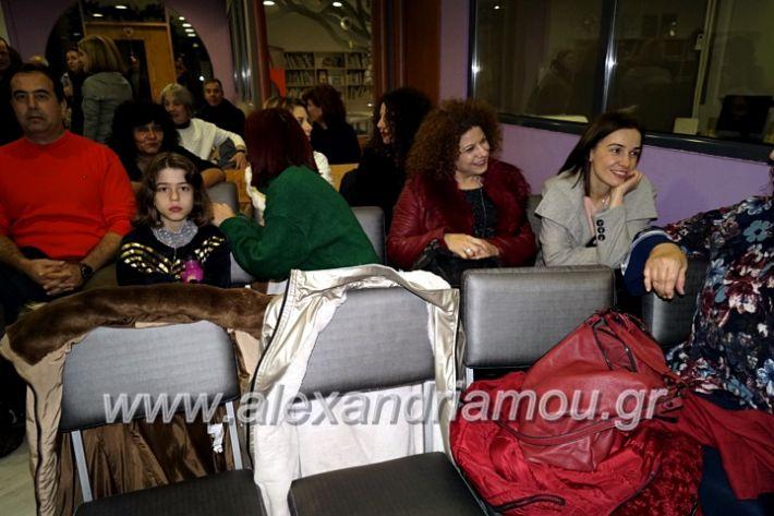 alexandriamou.gr_parousiasi9.12.19_DSC9920