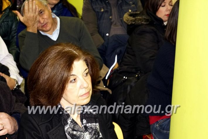 alexandriamou.gr_parousiasi9.12.19_DSC9922