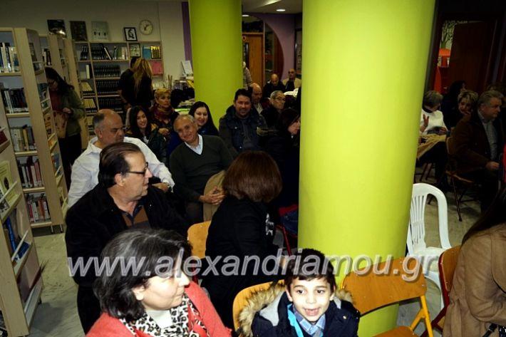 alexandriamou.gr_parousiasi9.12.19_DSC9923