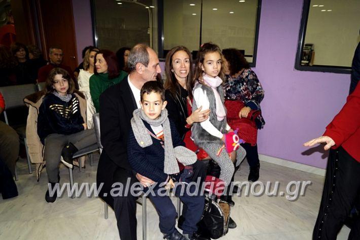 alexandriamou.gr_parousiasi9.12.19_DSC9926