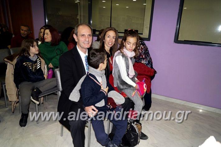 alexandriamou.gr_parousiasi9.12.19_DSC9928