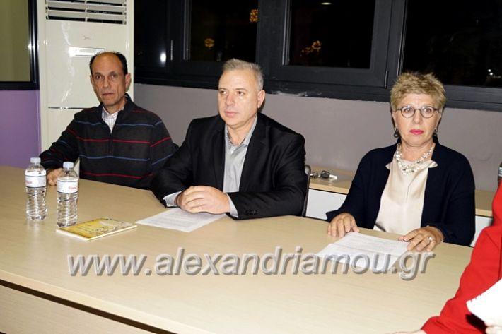 alexandriamou.gr_parousiasi9.12.19_DSC9931