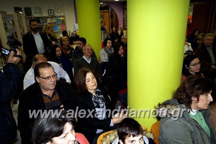 alexandriamou.gr_parousiasi9.12.19_DSC9932