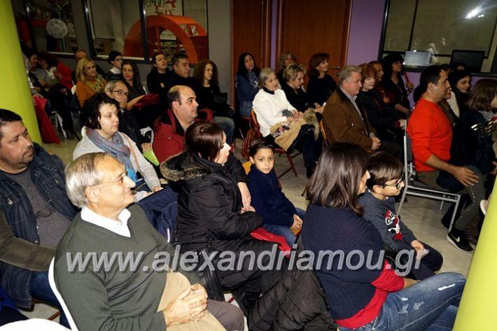 alexandriamou.gr_parousiasi9.12.19_DSC9933