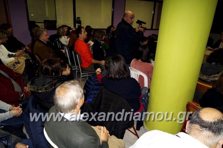 alexandriamou.gr_parousiasi9.12.19_DSC9934