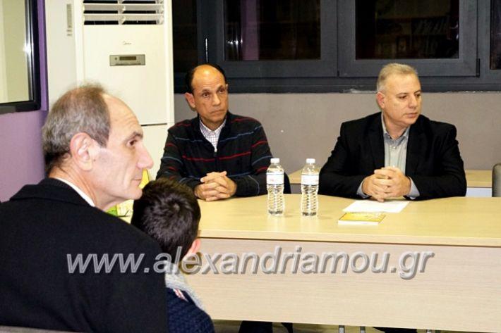alexandriamou.gr_parousiasi9.12.19_DSC9940