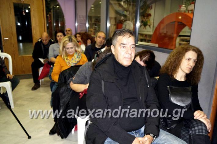 alexandriamou.gr_parousiasi9.12.19_DSC9941
