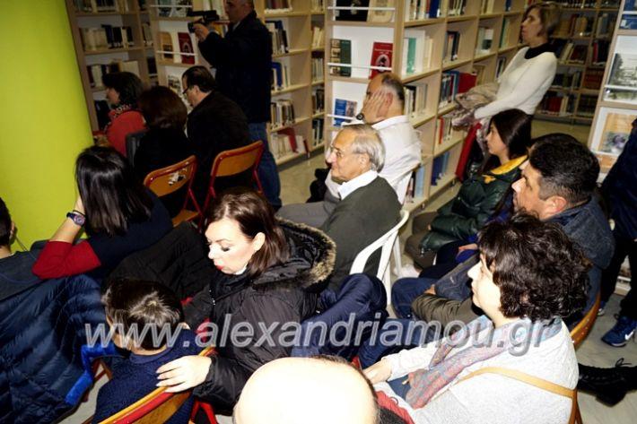 alexandriamou.gr_parousiasi9.12.19_DSC9942