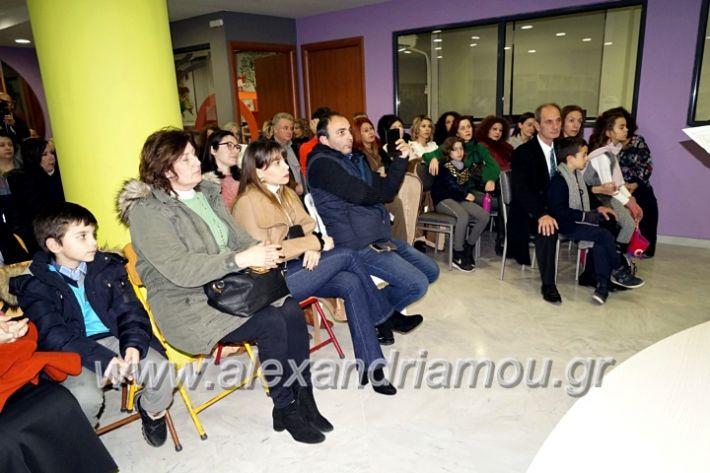 alexandriamou.gr_parousiasi9.12.19_DSC9945