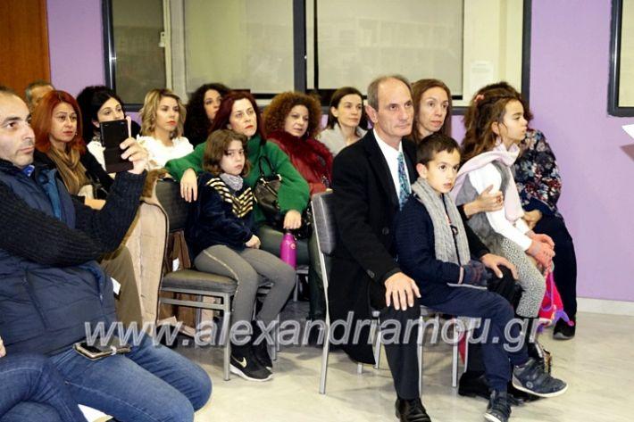 alexandriamou.gr_parousiasi9.12.19_DSC9946