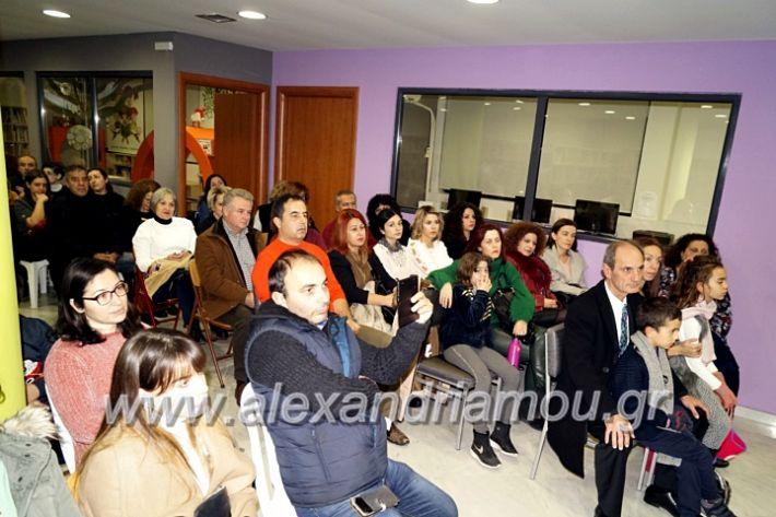 alexandriamou.gr_parousiasi9.12.19_DSC9947