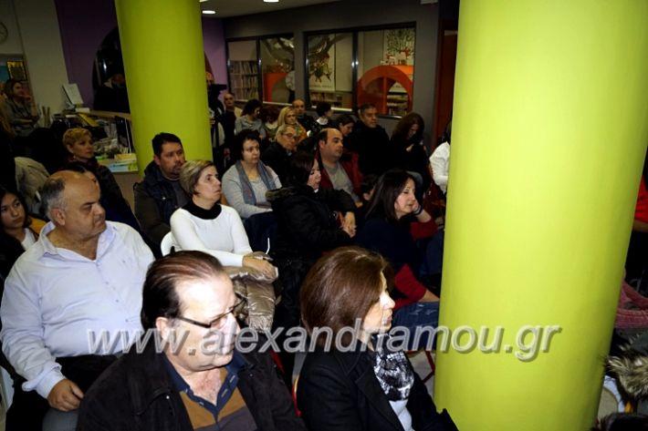 alexandriamou.gr_parousiasi9.12.19_DSC9948