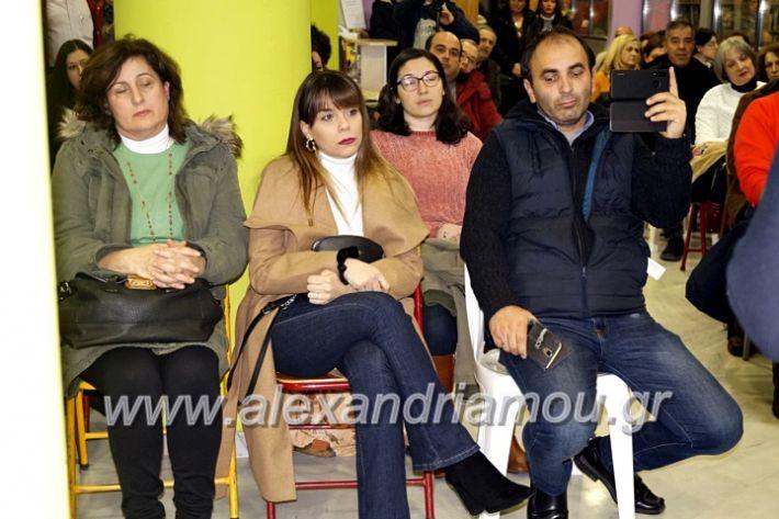 alexandriamou.gr_parousiasi9.12.19_DSC9949