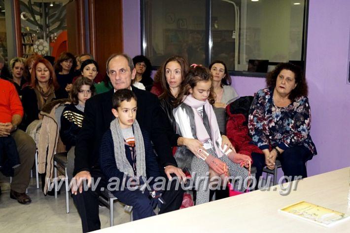 alexandriamou.gr_parousiasi9.12.19_DSC9950