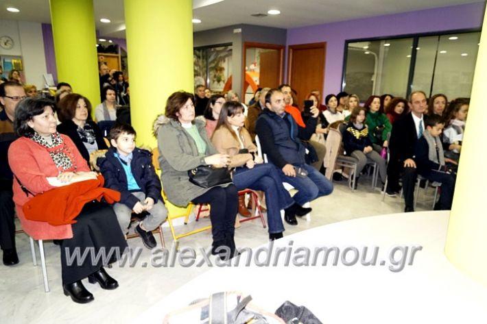 alexandriamou.gr_parousiasi9.12.19_DSC9951