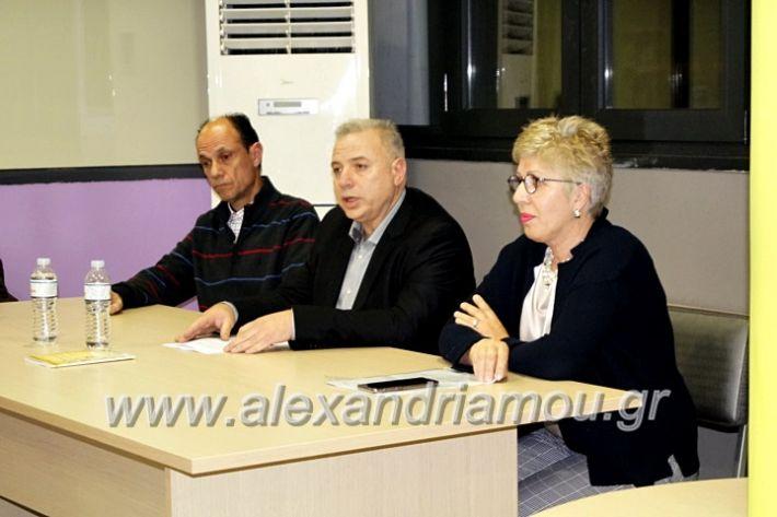 alexandriamou.gr_parousiasi9.12.19_DSC9954