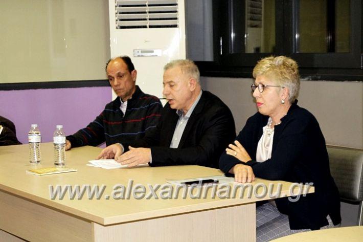 alexandriamou.gr_parousiasi9.12.19_DSC9956