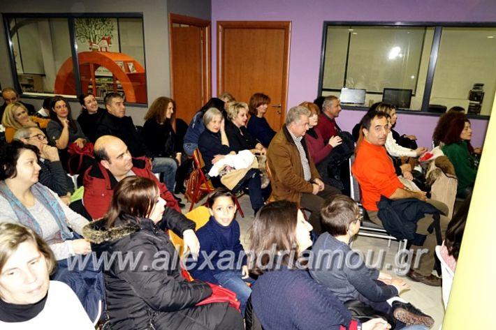 alexandriamou.gr_parousiasi9.12.19_DSC9963