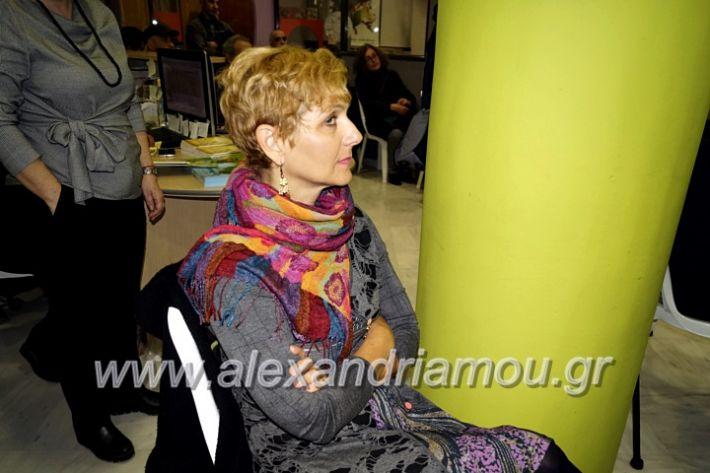 alexandriamou.gr_parousiasi9.12.19_DSC9966