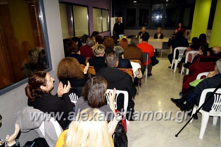 alexandriamou.gr_parousiasi9.12.19_DSC9967