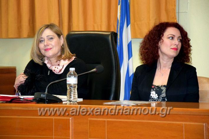 alexandriamou.gr_parousiasi20DSC_0101