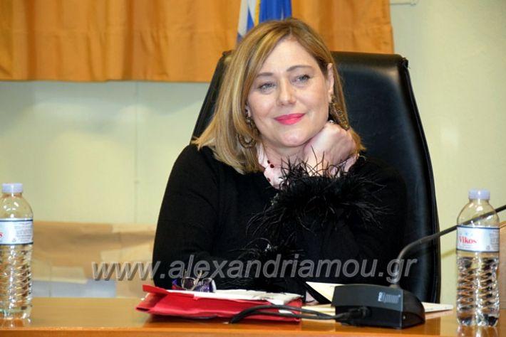 alexandriamou.gr_parousiasi20DSC_0103