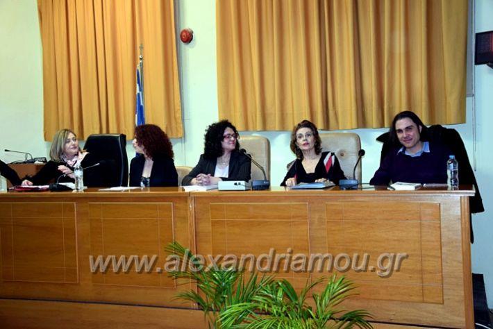 alexandriamou.gr_parousiasi20DSC_0106