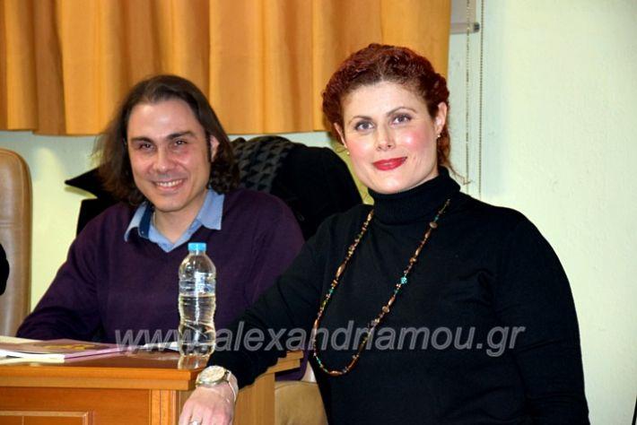 alexandriamou.gr_parousiasi20DSC_0109