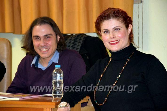 alexandriamou.gr_parousiasi20DSC_0110