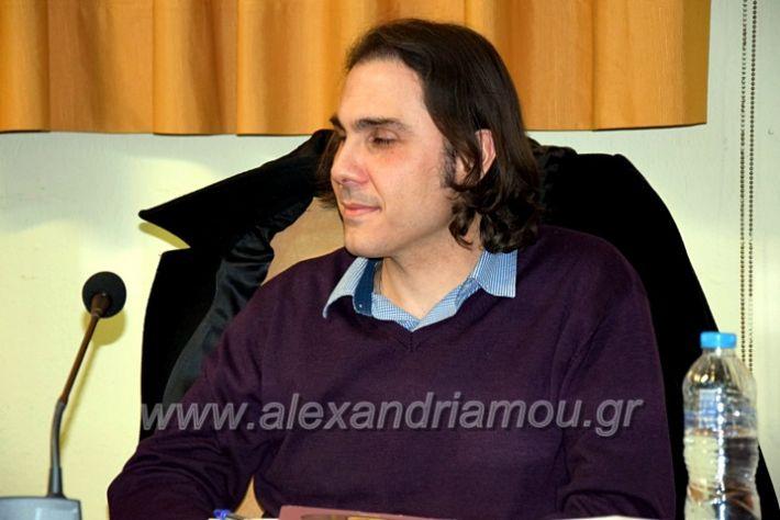 alexandriamou.gr_parousiasi20DSC_0117