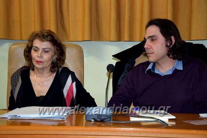 alexandriamou.gr_parousiasi20DSC_0121