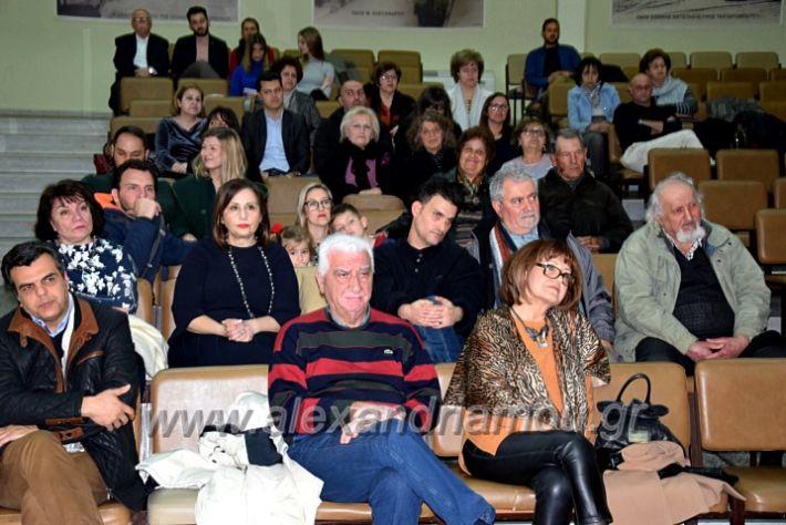 alexandriamou.gr_parousiasi20DSC_0122