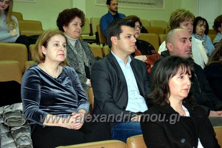 alexandriamou.gr_parousiasi20DSC_0123