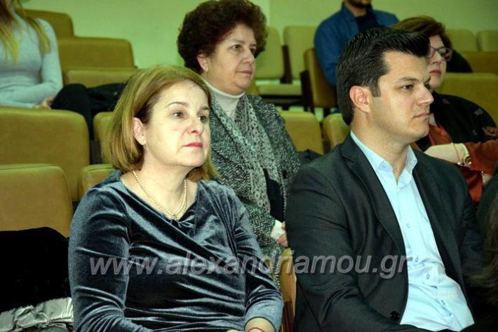 alexandriamou.gr_parousiasi20DSC_0124