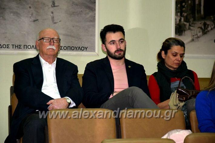 alexandriamou.gr_parousiasi20DSC_0125