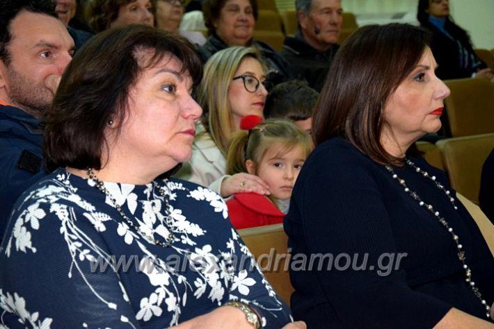 alexandriamou.gr_parousiasi20DSC_0127