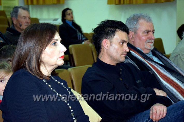 alexandriamou.gr_parousiasi20DSC_0128
