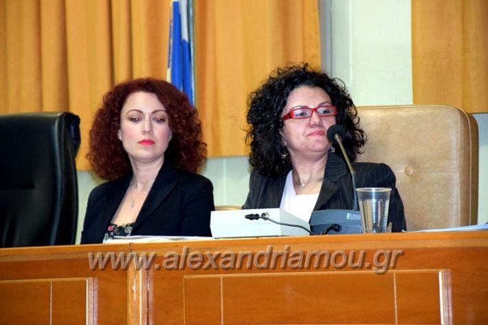 alexandriamou.gr_parousiasi20DSC_0138