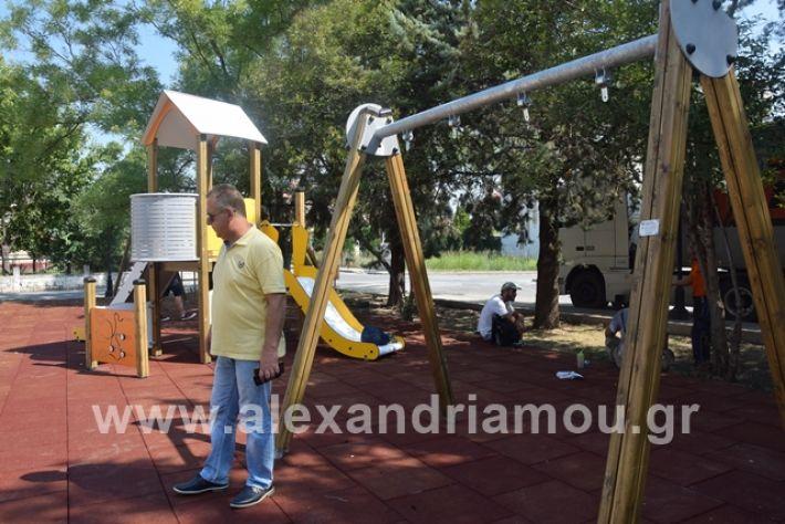 alexandriamou.gr_pedikixaraaa012