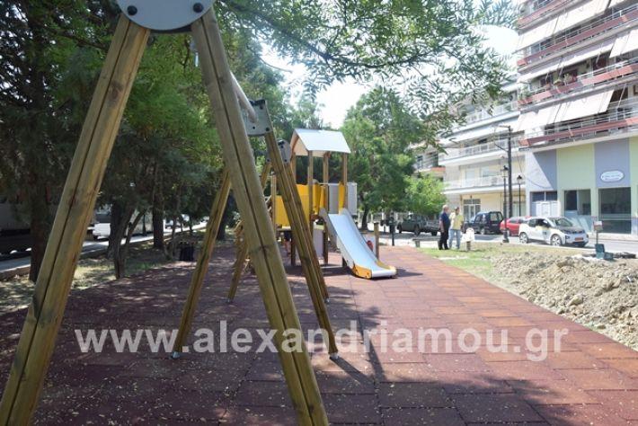 alexandriamou.gr_pedikixaraaa045