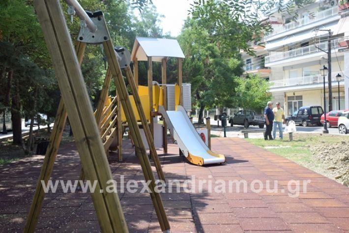 alexandriamou.gr_pedikixaraaa046