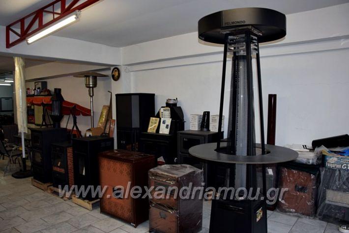 alexandriamou.gr_pelet300DSC_0968