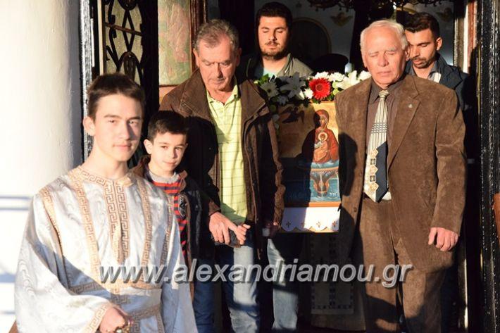 alexandriamou_lperifora2026